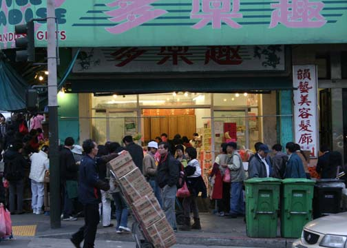 The streets of Chinatown are filled on a Friday evening with the biggest crowds gathering during noon for lunch and after work with a random smattering of tourists scattered around the area throughout the day.